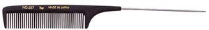 BW Carbon Metal Tail - Order Qty 6