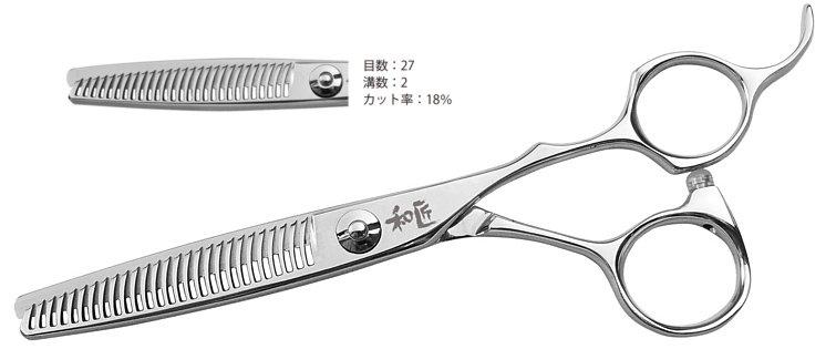 """Washou ATS 314 YN Thinner 5.7"""""""