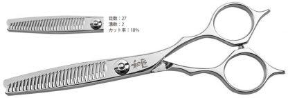 """Washou ATS 314 NKM Thinner 5.7"""""""